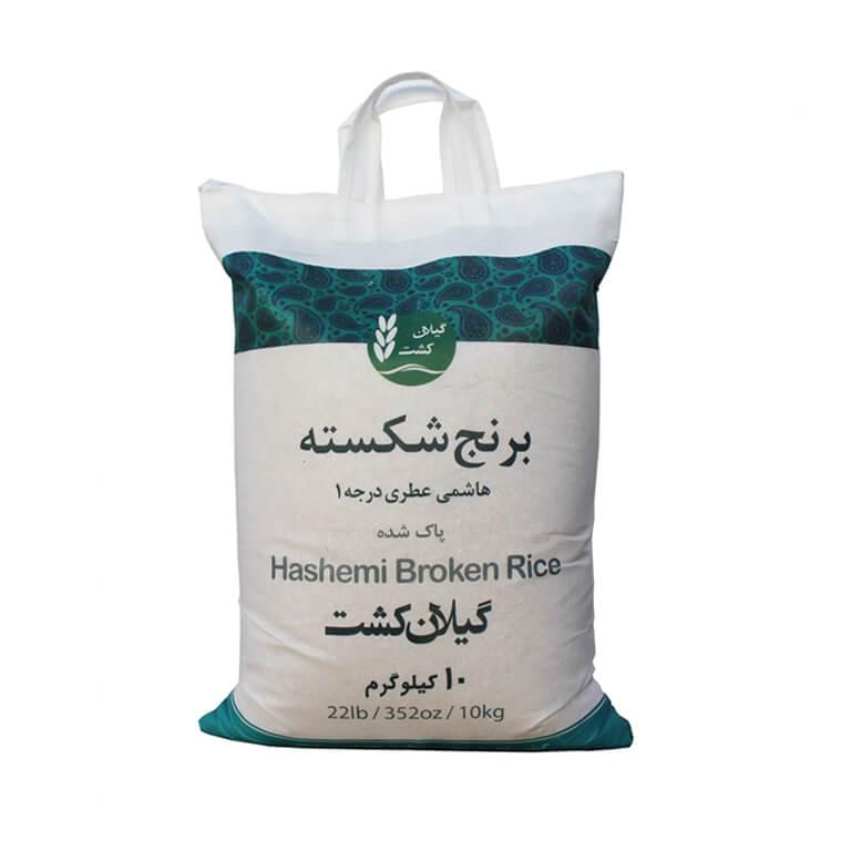 برنج شکسته ۱۰ کیلویی