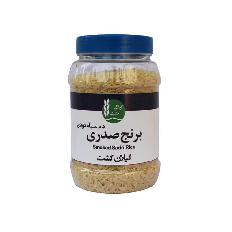 برنج صدری دودی ۵۰۰ گرمی