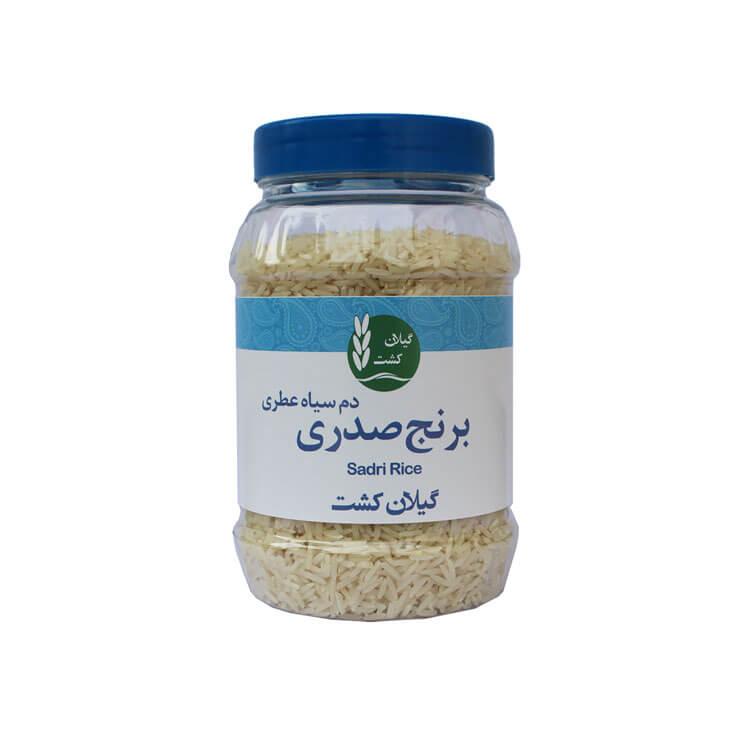 برنج صدری عطری ۵۰۰ گرم