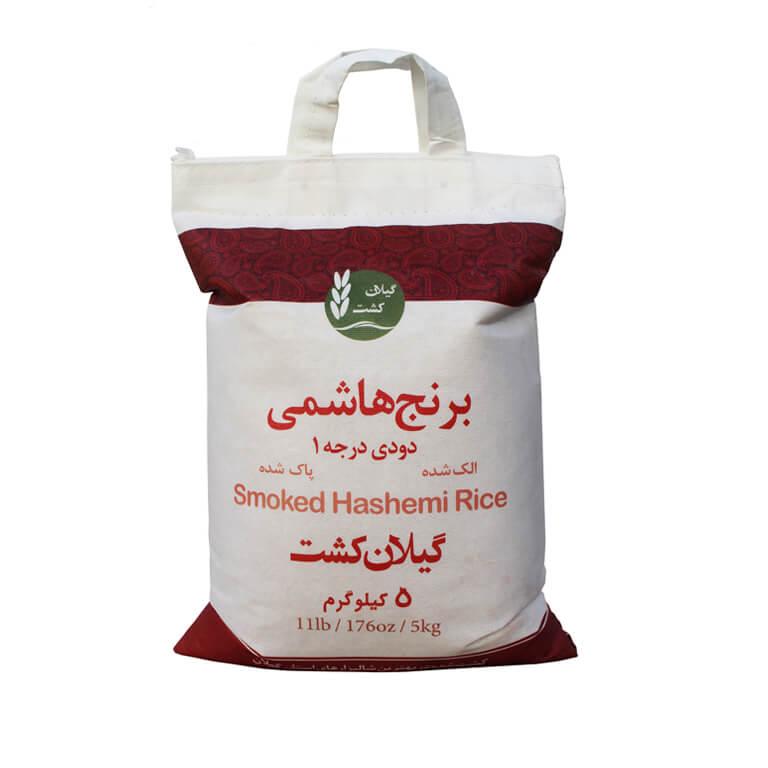 برنج هاشمی دودی ۵ کیلویی