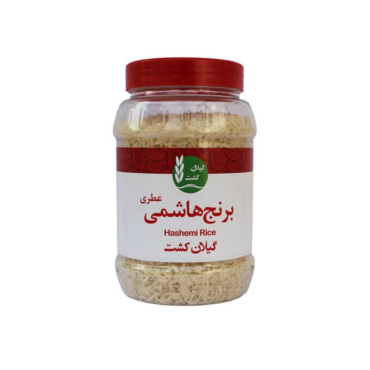 برنج هاشمی ۵۰۰ گرم