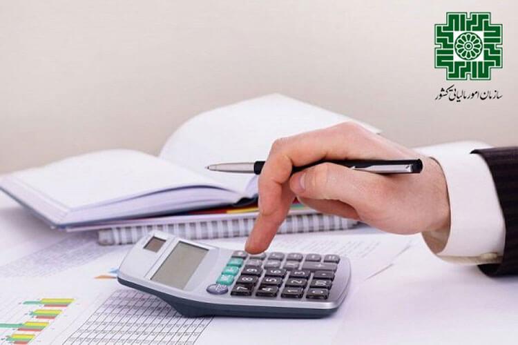 راهنمای تشکیل پرونده مالیاتی