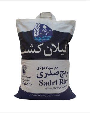 برنج صدری دودی 10 کیلویی