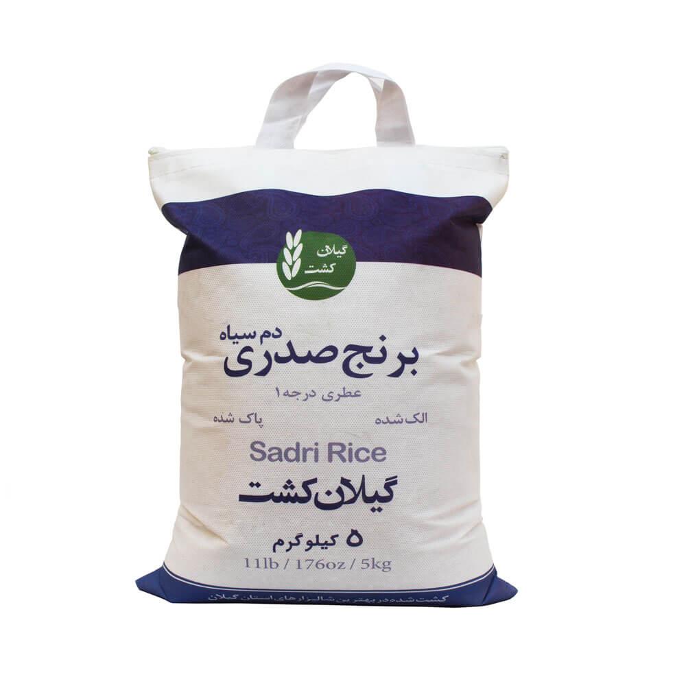 برنج صدری عطری ۵ کیلویی