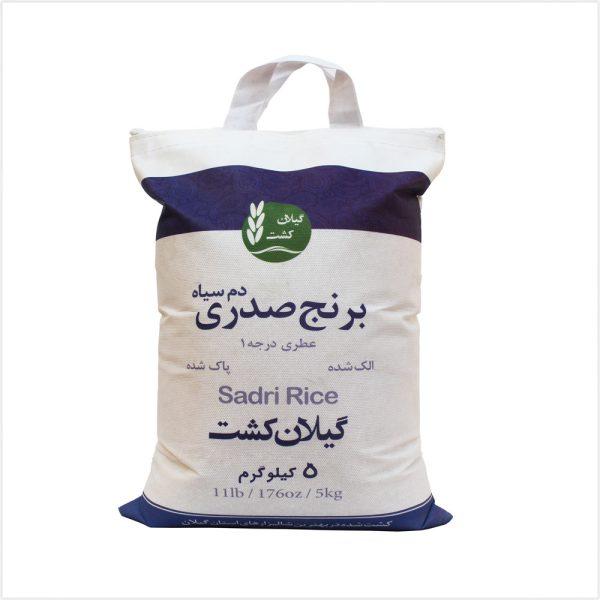 برنج صدری 5 کیلویی