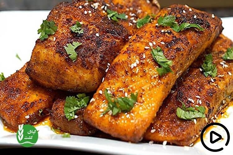 طرز تهیه ماهی سرخ کرده