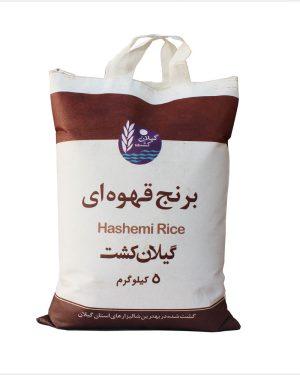 برنج قهوه-ای 5 کیلویی