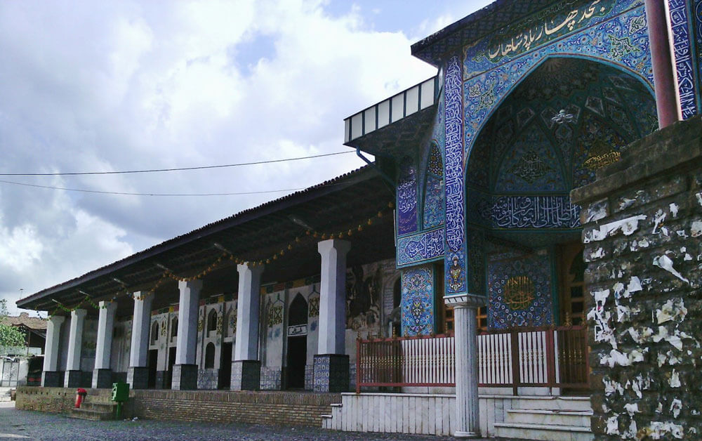 مسجد چهار پادشاه لاهیجان