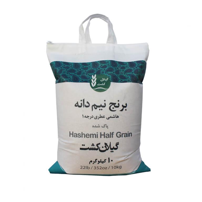 نیمدانه برنج ۱۰ کیلویی