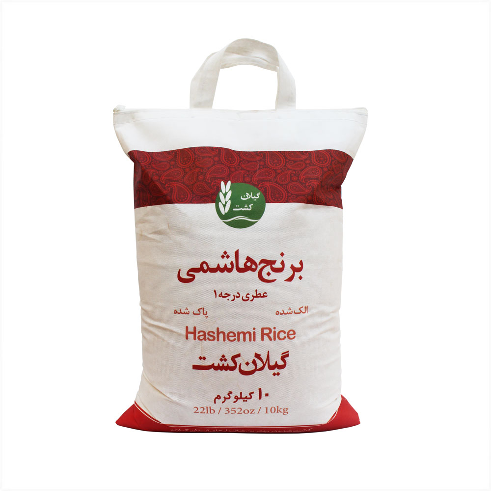 برنج هاشمی عطری ۱۰ کیلویی