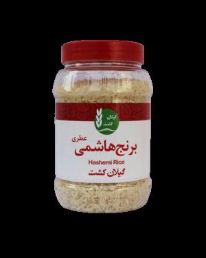 برنج-هاشمی-500-گرمی-300x375-removebg-preview