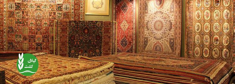 صادرات فرش ایران