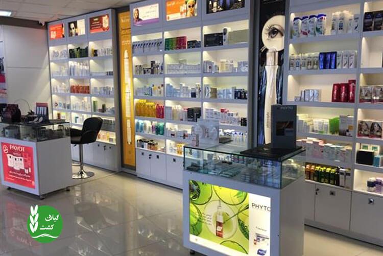 فروشگاه-لوازم-آرایش