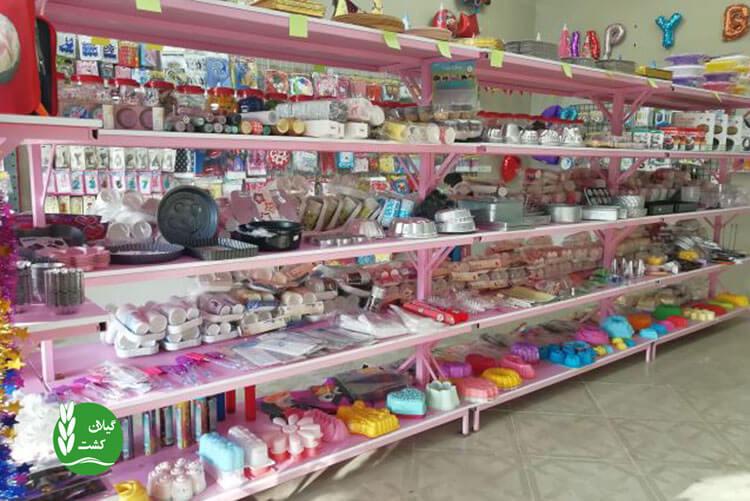فروشگاه-لوازم-قنادی