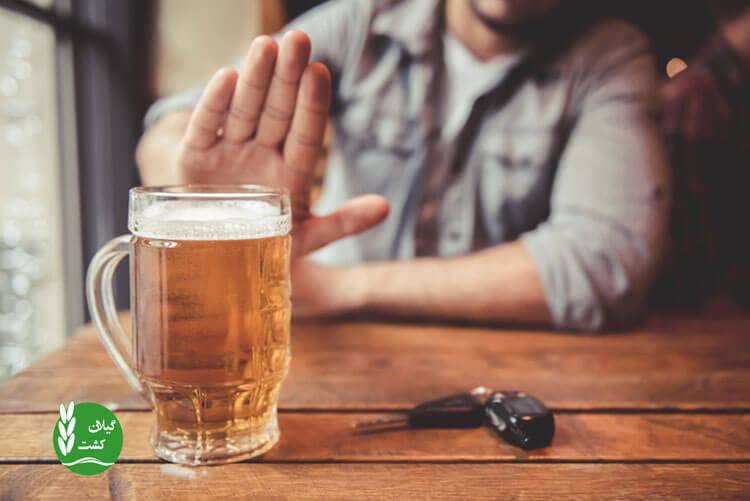 قطع مصرف مشروبات الکلی