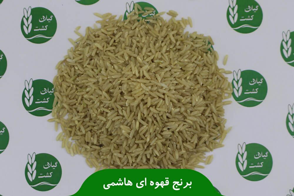 برنج قهوه ای هاشمی